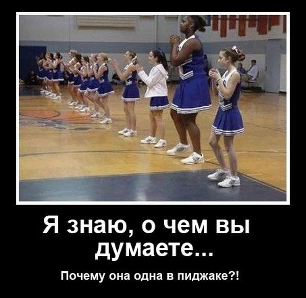 demotivatory_na_ponedelnik_32_foto_19 (600x584, 57Kb)