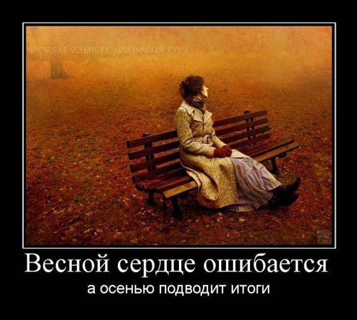 demotivatory_na_ponedelnik_32_foto_6 (700x627, 69Kb)