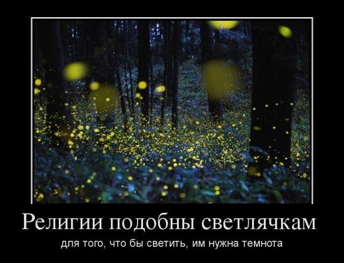 demotivatory_na_ponedelnik_32_foto_10 (700x536, 62Kb)