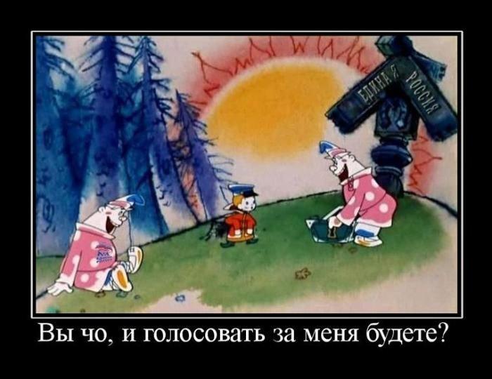 demotivatory_na_ponedelnik_32_foto_13 (700x540, 56Kb)