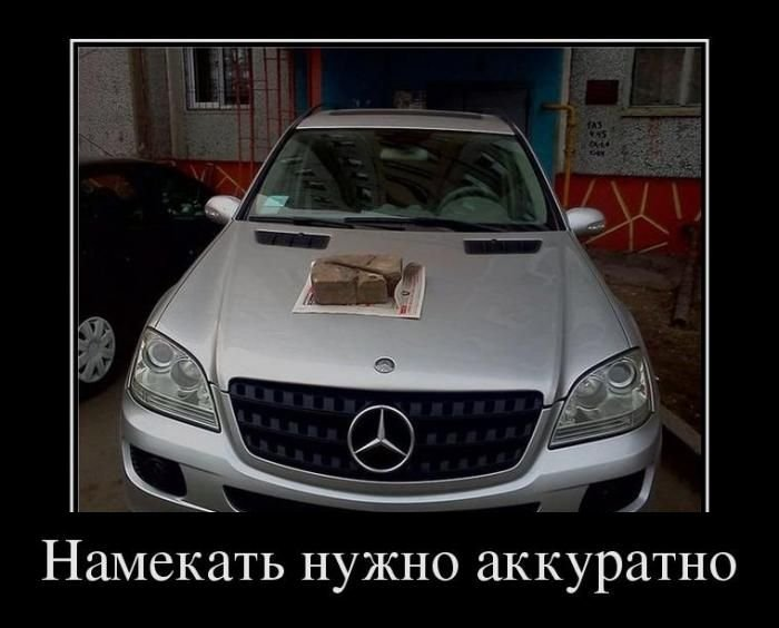 demotivatory_na_ponedelnik_32_foto_16 (700x564, 53Kb)