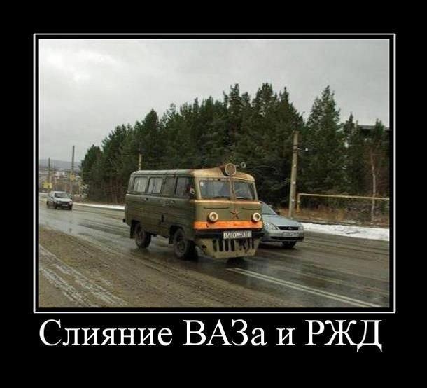 demotivatory_na_ponedelnik_32_foto_22 (610x554, 47Kb)