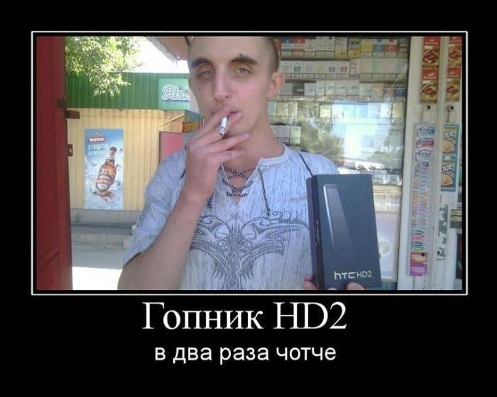 demotivatory_na_ponedelnik_32_foto_4 (700x560, 55Kb)