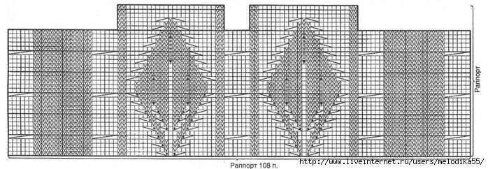 кещ2 (700x242, 173Kb)