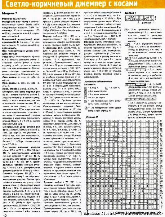 епа1 (532x700, 444Kb)