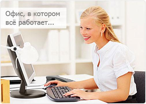 1_01_07 (506x360, 55Kb)