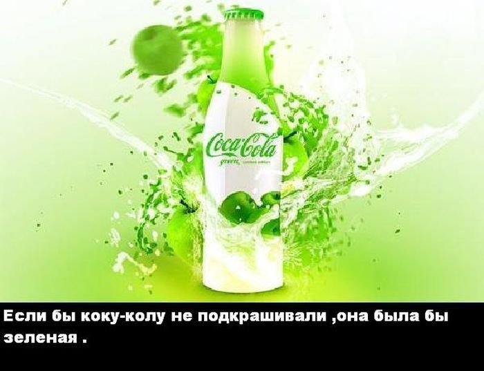 interesnye_fakty_43_foto_2 (700x537, 51Kb)