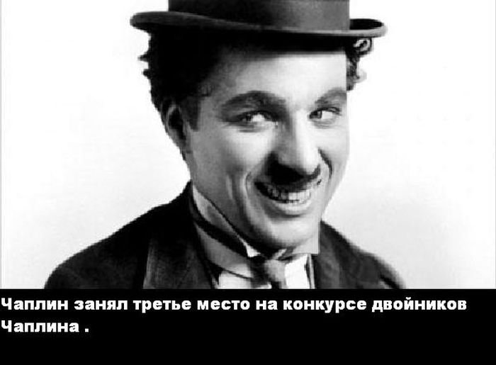 interesnye_fakty_43_foto_6 (700x515, 37Kb)