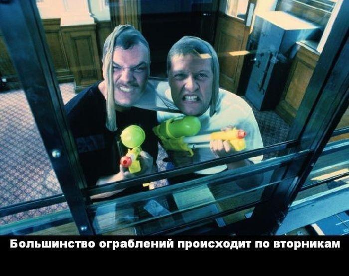 interesnye_fakty_43_foto_9 (700x554, 75Kb)