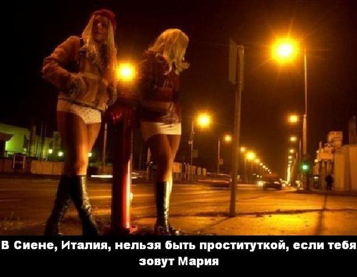 interesnye_fakty_43_foto_17 (700x544, 55Kb)