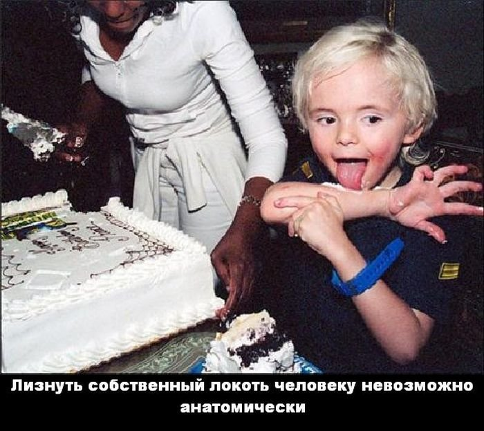 interesnye_fakty_43_foto_23 (700x623, 89Kb)