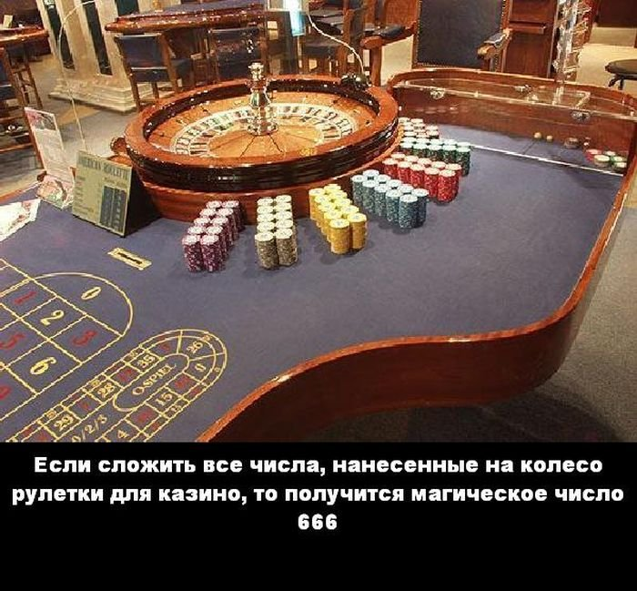 interesnye_fakty_43_foto_30 (700x649, 105Kb)