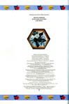 Превью 60 (464x700, 207Kb)