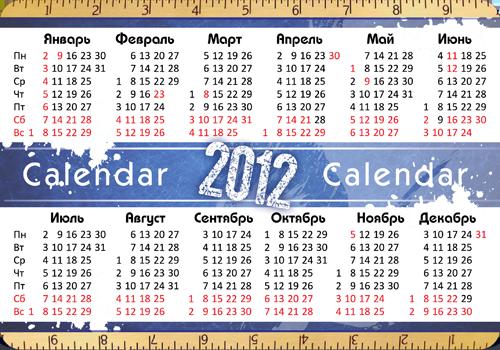 Calendar, 2012, Dragon, Pphotoshop, Templates, Psd, Psd-исходники, исходники, Шаблоны, фотошоп, Карманный календарь, Дракон, Календарик, Календарная сетка/1335447296_Calendar_2 (500x350, 226Kb)