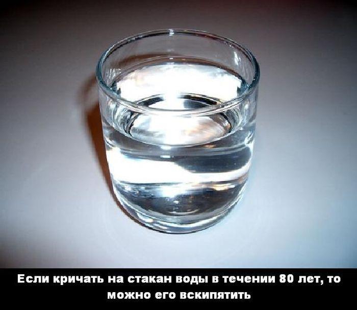 fakt_38 (700x607, 46Kb)