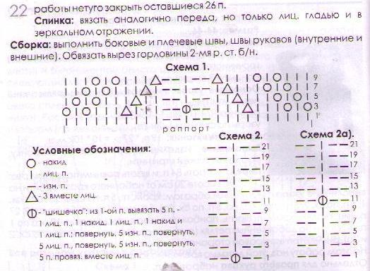 18181610a3 (524x384, 48Kb)
