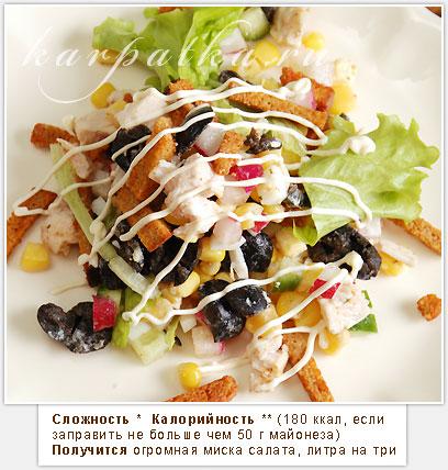 salat_suhogruz_big01 (408x428, 64Kb)