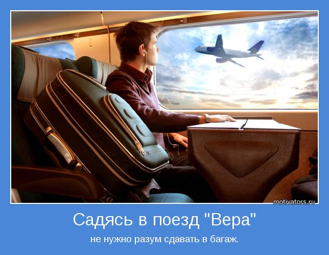 3841237_motivator34813 (644x499, 47Kb)