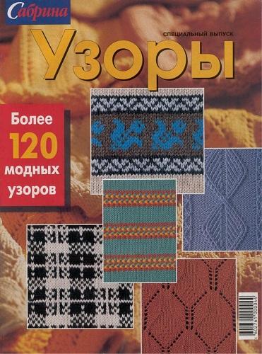 000 (2) (371x500, 104Kb)