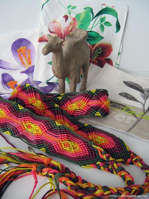подарки от Перуанки (1) (525x700, 353Kb)
