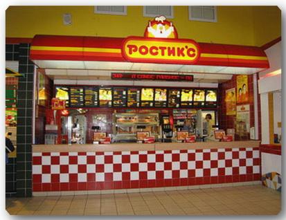 139_rostiks (413x318, 61Kb)
