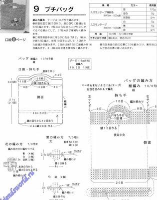 0_59e0c_c0354657_XL (315x400, 43Kb)