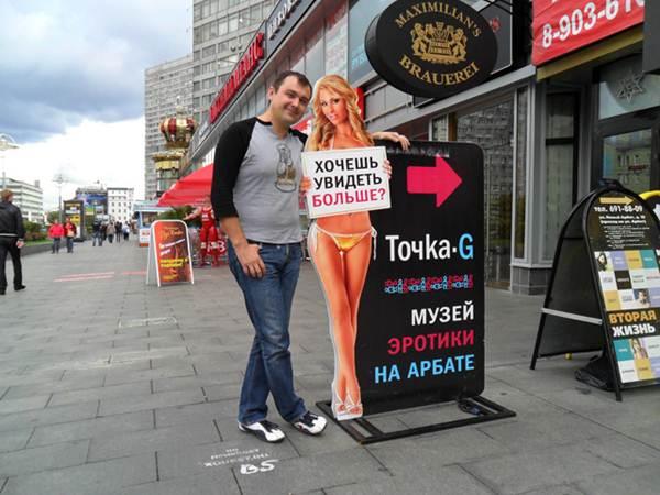 donskoy-seks-shop
