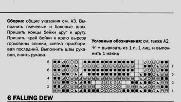 олл2 (372x210, 36Kb)