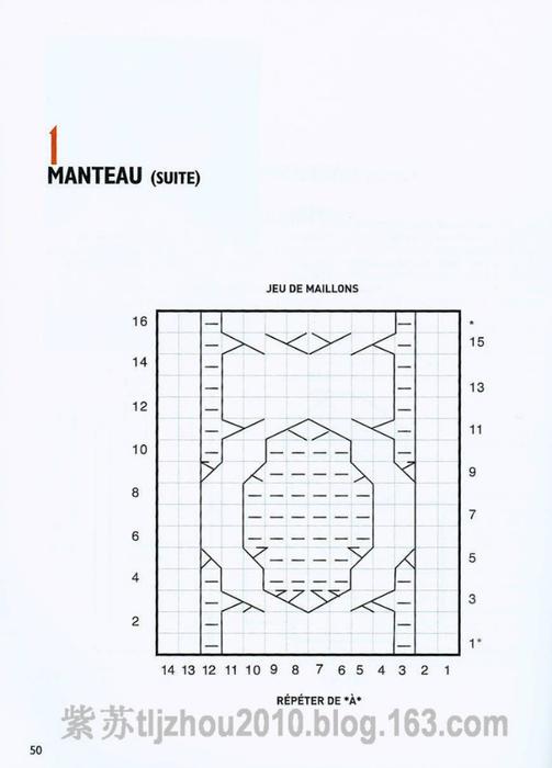 п5 (503x700, 199Kb)