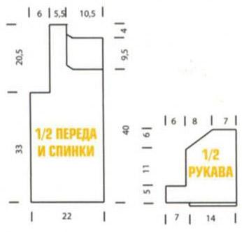 m_053-3 (346x333, 18Kb)