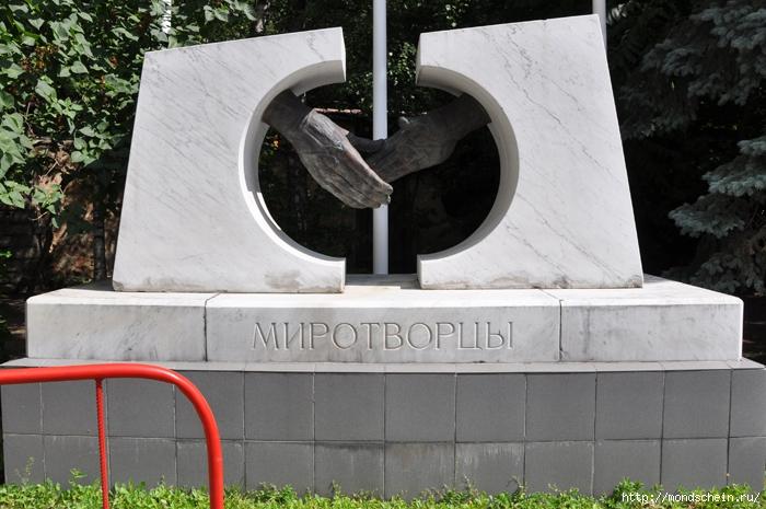 Интересны памятники - Page 3 - Искусство - Disput.Az Forum