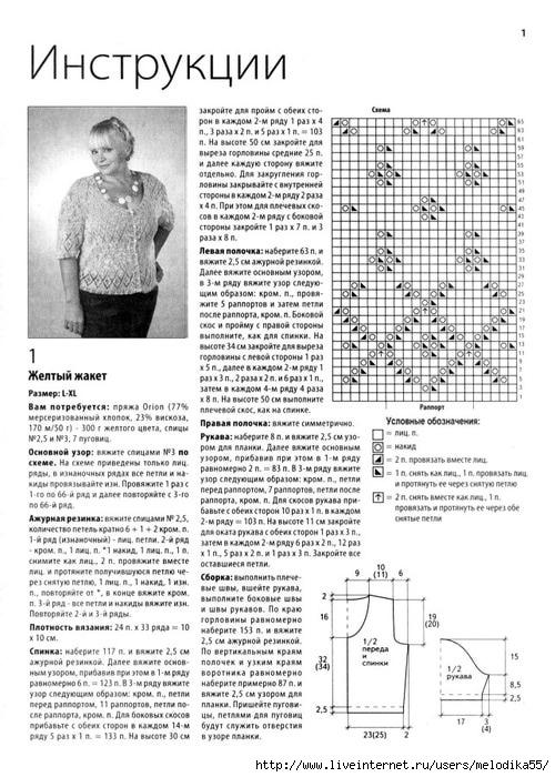 cdc1 (500x700, 233Kb)