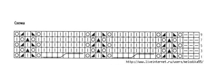 vfv2 (700x221, 65Kb)