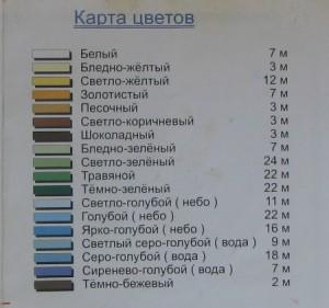 nitkikamish-300x281 (300x281, 22Kb)