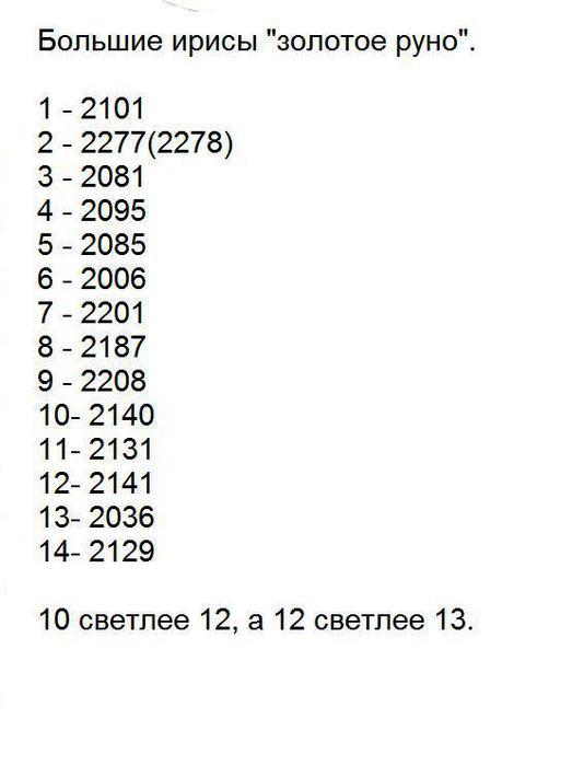 00ZWEwLWI (534x700, 28Kb)