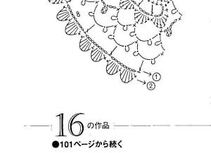 10c (300x217, 26Kb)