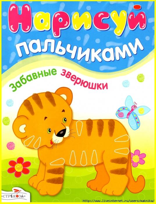 4663906_Scan10019 (536x700, 316Kb)