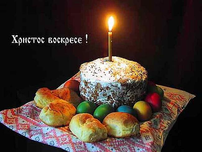 86034350_Hristos_Voskrese (650x488, 102Kb)