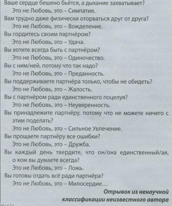 krasivo_19 (570x682, 135Kb)