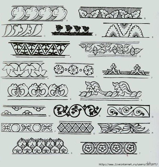 4000 motifs de fleurs et de plantes (61) (666x700, 354Kb)