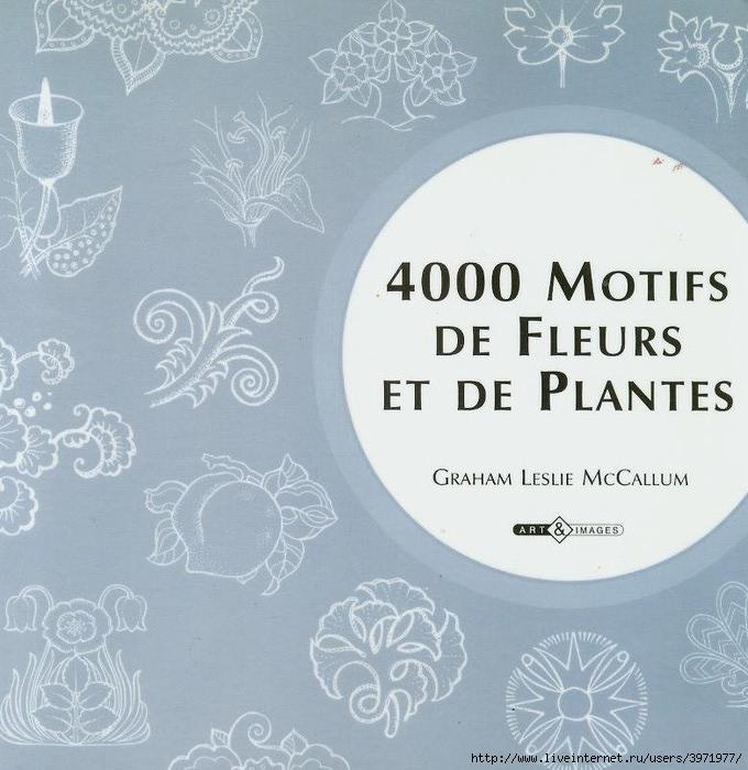 3971977_4000_motifs_de_fleurs_et_de_plantes (680x700, 220Kb)