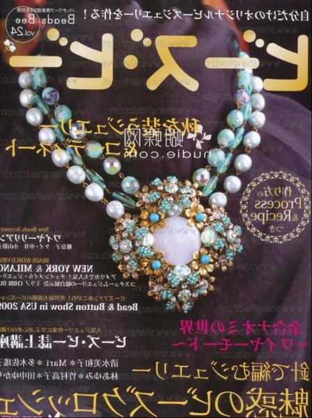 32425-beads_bee (448x600, 103Kb)