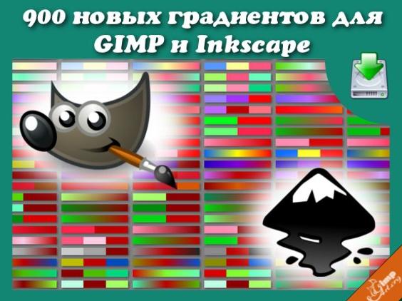1335781890_gimp (564x422, 460Kb)