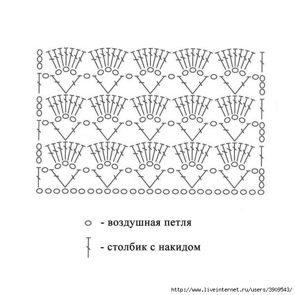 i-612[1] (600x600, 138Kb)