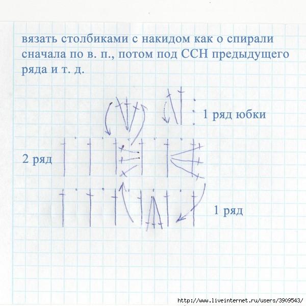i-621[1] (600x600, 206Kb)