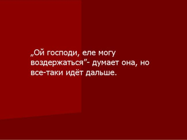 1328164494_shop_09 (650x488, 15Kb)
