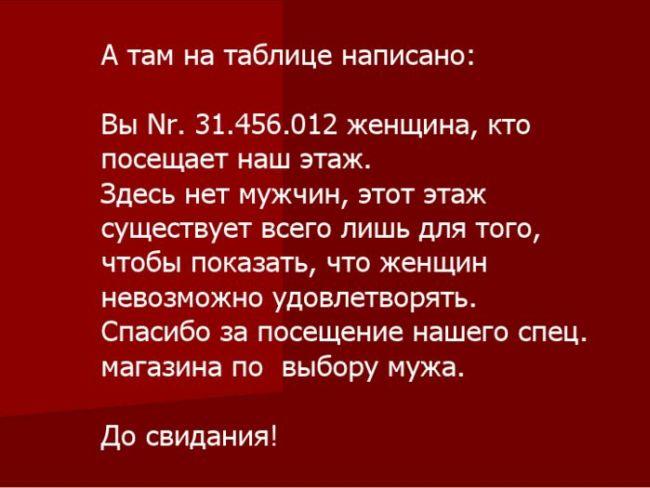 1328164506_shop_12 (650x488, 41Kb)