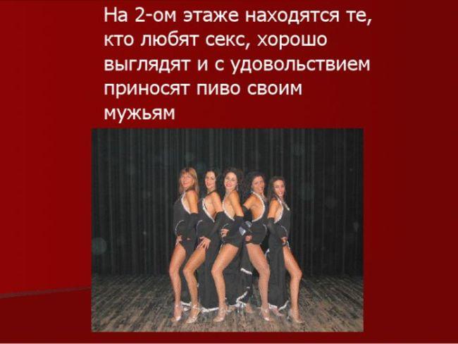 1328164529_shop_15 (650x488, 36Kb)
