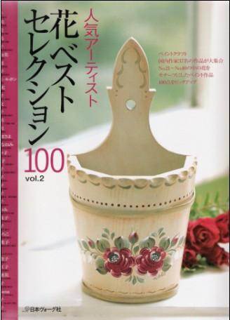image hostНанесение узоров на деревянные поверхности,книга-сборник узоров,Китай/4683827_20120430_183306 (328x456, 36Kb)