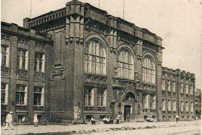 Врн 1930-39 техникум (700x469, 95Kb)